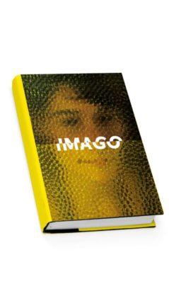 IMAGO. Un imaginario de la educación social.